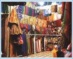 انواع پارچه تریکو شیراز